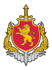 Logo of Ministry of Internal Affairs of Georgia.png