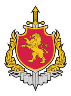 Ministry of Internal Affairs of Georgia state law enforcement agency of Georgia