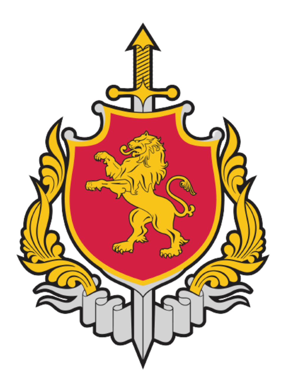 Logo of Ministry of Internal Affairs of Georgia