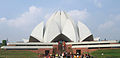 Lotus Temple - Delhi, various views (2).JPG