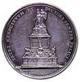 Louis XIV médaille 1686.jpg