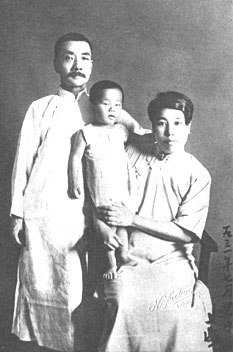 Lu Xun 1 with Xu Guanping and Haiying