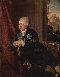 Ludwig Guttenbrunn: Portrait of Prince Alexander B. Kurakin