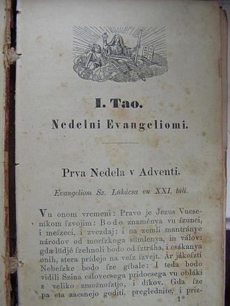 Bible translations into Slovene - Catholic version by Mikloš Küzmič.