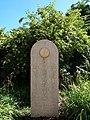 Lyon 5e - Parc de la Visitation, stèle à Lucius Munatius Plancus.jpg