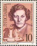 Lyudmila Rudenko 2001 Yugoslavia stamp.jpg