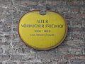 München Alter Nordfriedhof Maxvorstadt 6.JPG