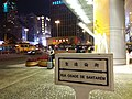 MC 澳門 Macau 澳門日大馬路 Avenida 24 de Junho Road night January 2019 SSG 02.jpg