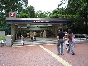 Diamond Hill Station - Diamond Hill Station Exit A1