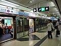 MTR ETS (31).JPG