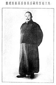 Ma Fuxiang in civilian dress
