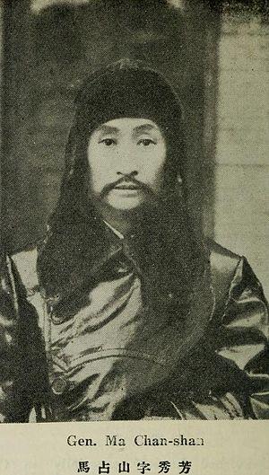 Qiqihar - General Ma Zhanshan