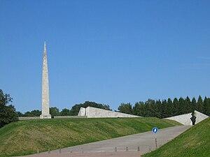 Pirita - Image: Maarjamae War Memorial