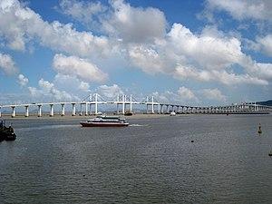 Amizade Bridge (Macau) - Amizade Bridge