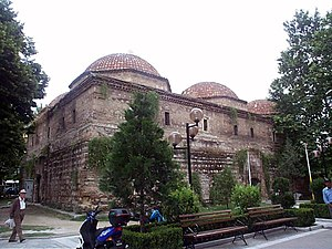 Archaeological Museum of Serres - View from outside