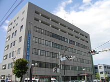 Machida Police Station.JPG
