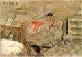 MaetaKanji-1929-One Night on a Sick-Bed.png