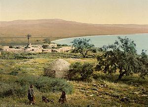 Al-Majdal, Tiberias - Image: Magdala um 1900