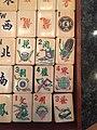 Mah Jongg Flower Tiles.jpg