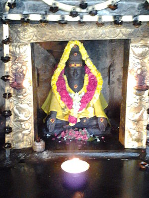 Siddhar - Karuvoorar.