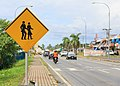 Malaysia Traffic-signs Warning-sign-09b.jpg