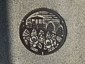 Manhole cover of Kamimine, Miyaki, Saga.jpg