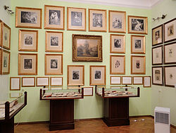 Manor of Kraszewski family in Romanów - Exhibition hall - 03.jpg