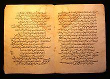 Languages of Pakistan - Wikipedia