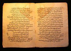 golden age of islam intellectual essay