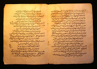History of Islam - An Arabic manuscript written under the second half of the Abbasid Era.