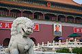 Mao (6647181639).jpg