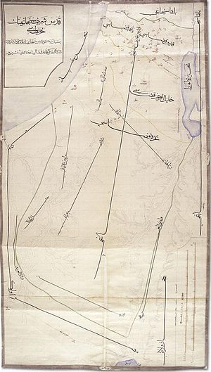 Mutasarrifate of Jerusalem - Image: Map of the Jerusalem Sanjak