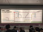 Map of tickets fares in Hakata Station.jpg
