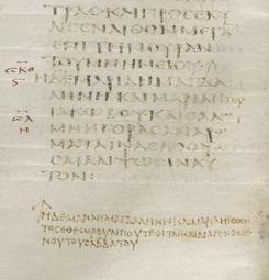 Mark 16 first lines, Codex Sinaiticus.png