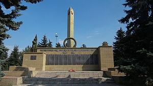 Marinka, Ukraine - Image: Maryinka 004