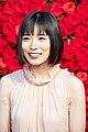 Matsuoka Mayu at Opening Ceremony of the Tokyo International Film Festival 2018 (44704913925).jpg