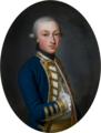 Maurizio of Savoy, Duke of Montferrat - Venaria Reale.png