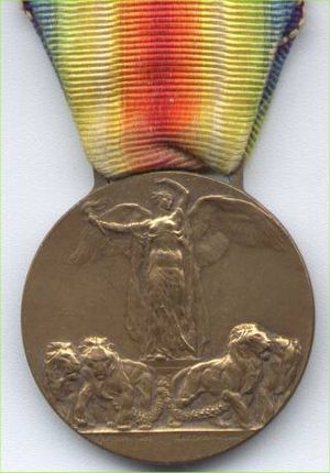 Gaetano Orsolini - Italian version of the Inter-Allied Victory Medal by Gaetano Orsolini