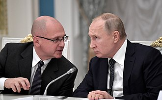 Putin's First Deputy Chief of Staff Sergey Kiriyenko (left) is in charge of Russia's domestic politics. Meeting of Russian Pobeda (Victory) Organising Committee 2019-12-11 (4).jpg