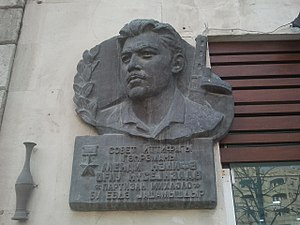 Mehdi Huseynzade - Plaque on building where Mehdi Huseynzade lived in Baku