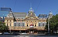Melbourne Princess Theatre Feb 2013.jpg