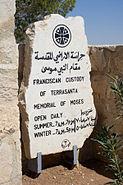 Memorial of Moses Stone