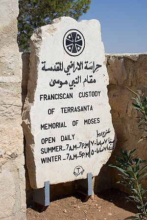 The entry stone at the Memorial of Moses atop ...