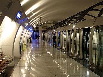 Olympiades (Paris Métro) - Image: Metro Paris Ligne 14 station Olympiades 07