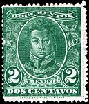 Mexico 1890-91 documents revenue F183.jpg