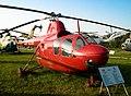 Mi-1m museum.jpg