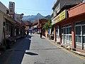 Mian Street, Dodong - panoramio.jpg