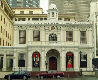 Max Michaelis - The Old Town House where the Michaelis Collection is exhibited. Cape Town, 2008