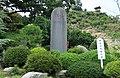 Michinoeki Washinosato Higashichichibu Jichi-korosha monument.jpg