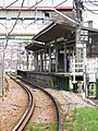 Minami Tama station - panoramio.jpg